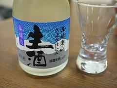 土, 2011-10-29 17:53 - 正体不明の生酒