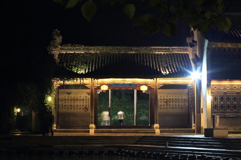 The night scenes of Wuzhen