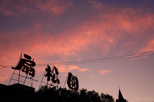 japan hotel hokkaido ryokan 北海道 asahikawa 旭川 旅館 扇松園