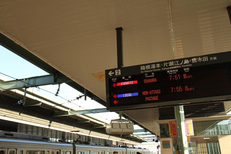 20111112_金時山_0005