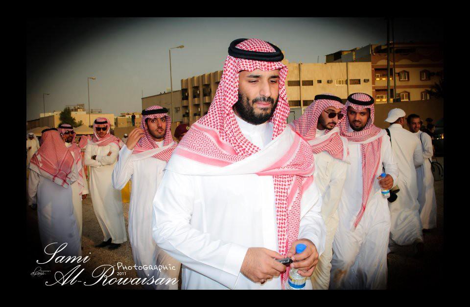 رحيل سلطان الخير صاحب السمو الملكي الامير محمد بن سلمان Flickr