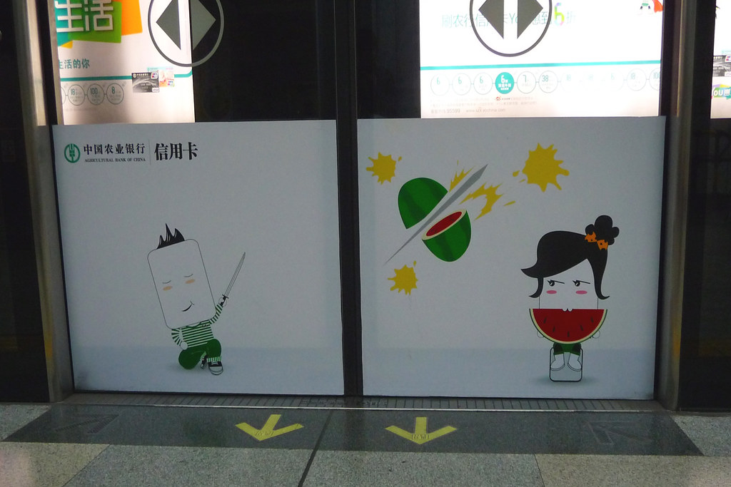 Guomao Metro station Shenzhen China