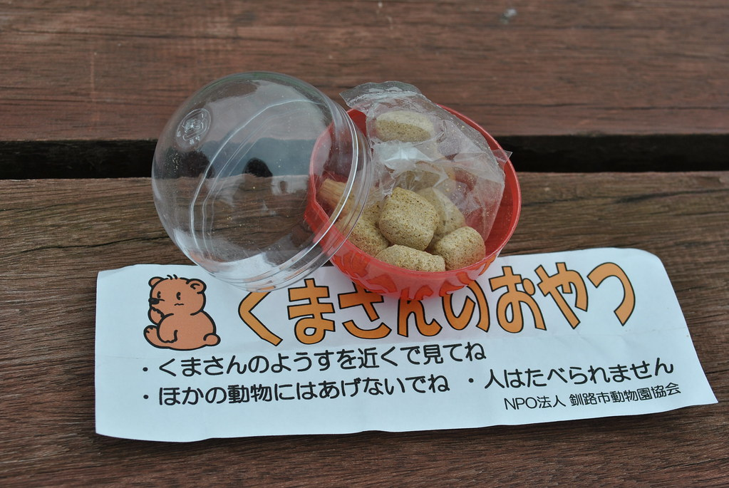 20110710-12kushiro-maruyama 015