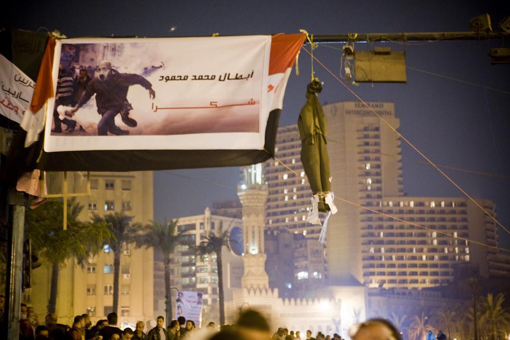 أبطال محمد محمود.. شكرا