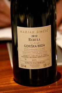 Goriška Brda (Simčič Winery)   by Charliban