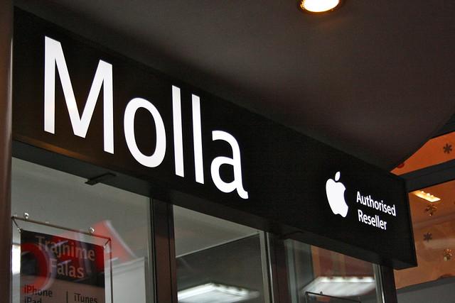 The Apple (Molla) Store in Albania