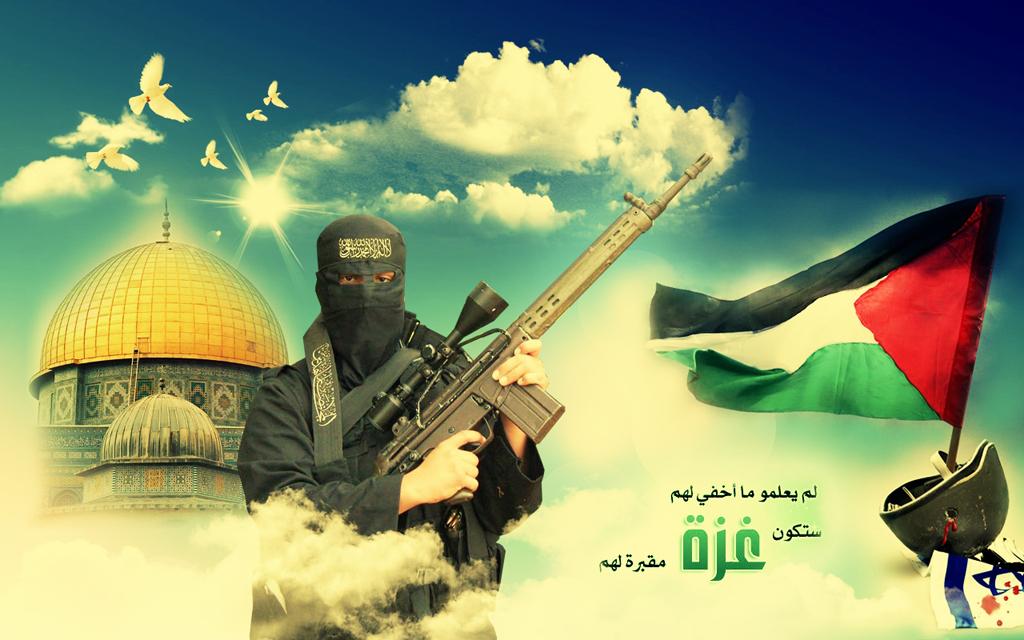 Wallpaper jihad Jihadi Wallpapers,