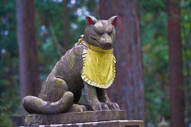 Fox Guarding Shrine