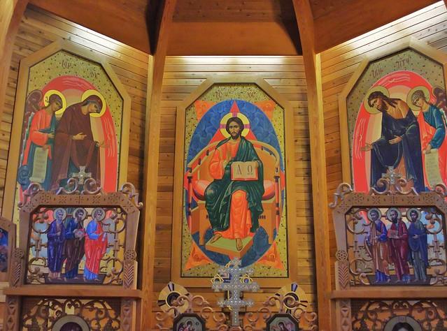 Sacred Heart Ukrainian Catholic Church, Johnson City, NY