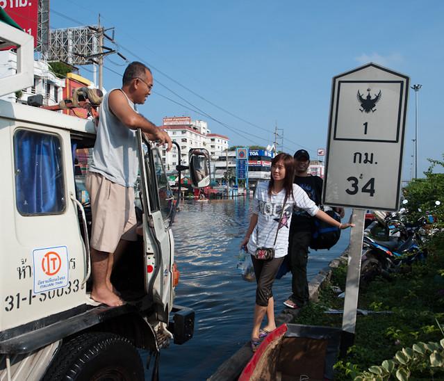 Flood in Vicinity of Bangkok 2011 #1