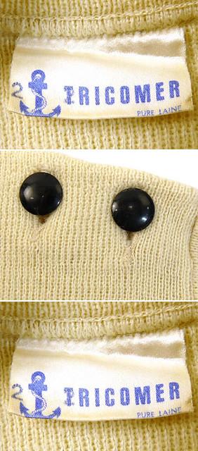 Tricomer tag