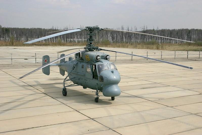 Ka-25PL Ormone
