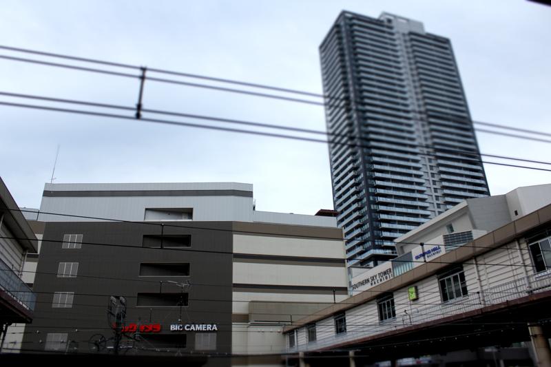 八王子駅南口