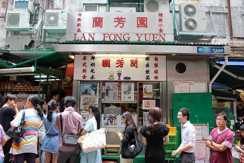 Hong Kong   by ejorpin