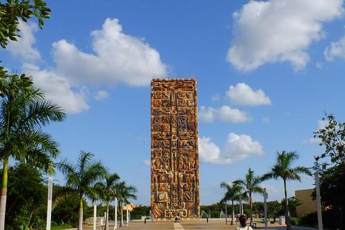 Amanecer en Mérida, Yucatán