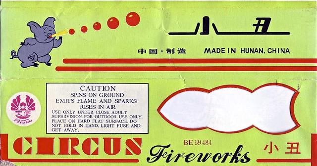 Circus Fireworks