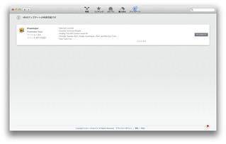 スクリーンショット 2011-10-28 0.22.54 | by laworks