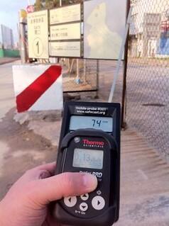 #Safecast Probe 0001 Hong Kong Air 0.13 uSv/hr (Kowloon)