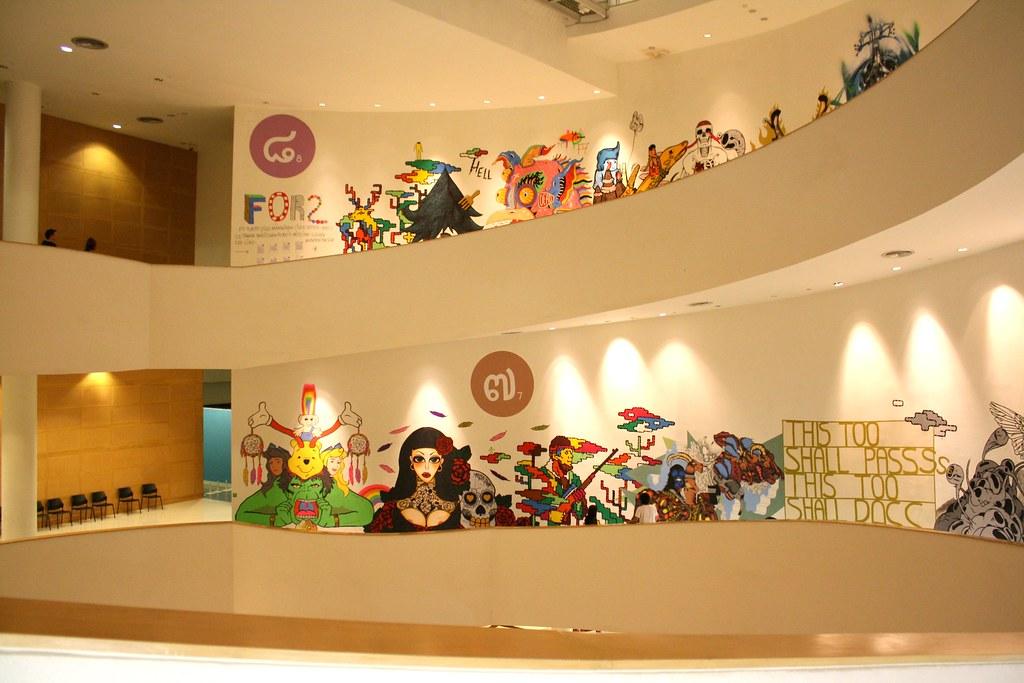 Bangkok Art and Culture Centre   BernieCB   Flickr