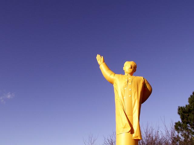 Inflatable Kim Jong-il salutes you