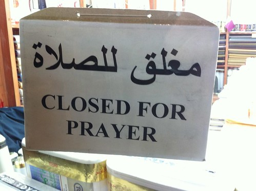Closed for Prayer | by Wesley Fryer