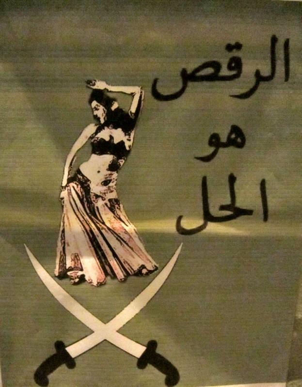 Dancing is the solution -  الرقص هو الحل