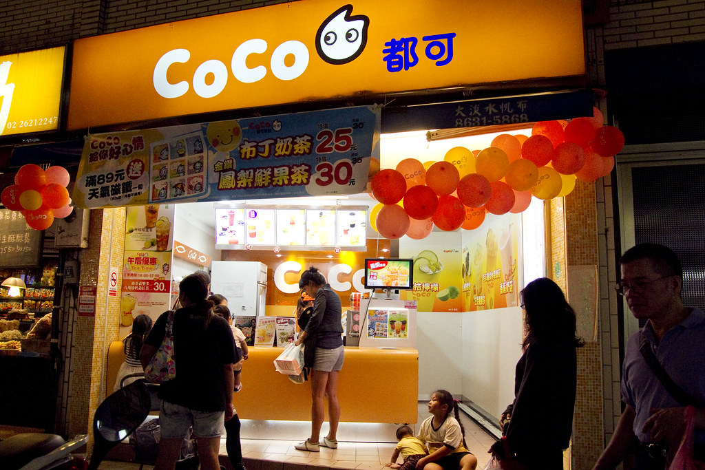 Coco, bubble tea chain | Visiting Danshui night market  | Flickr