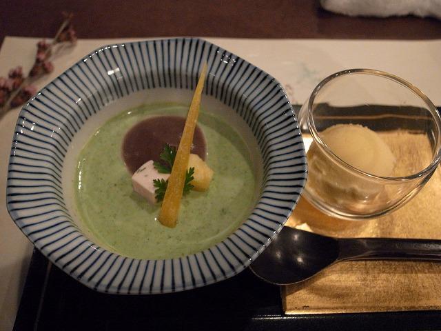 <p>l)デザート:ヨモギのムース&アイスクリーム</p>