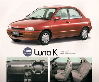 Autozam Revue Luna K | Sold by an alternate dealer network i