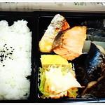 魚、さかな、サカナー。魚を食べ~ると・・・