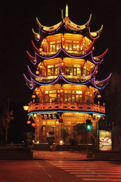 中國-成都 China Chengdu