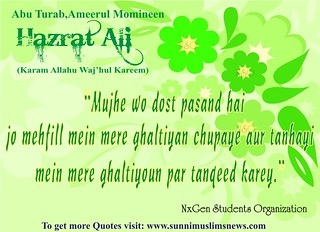 sayings of hazrath ali 2   Scholars     Flickr