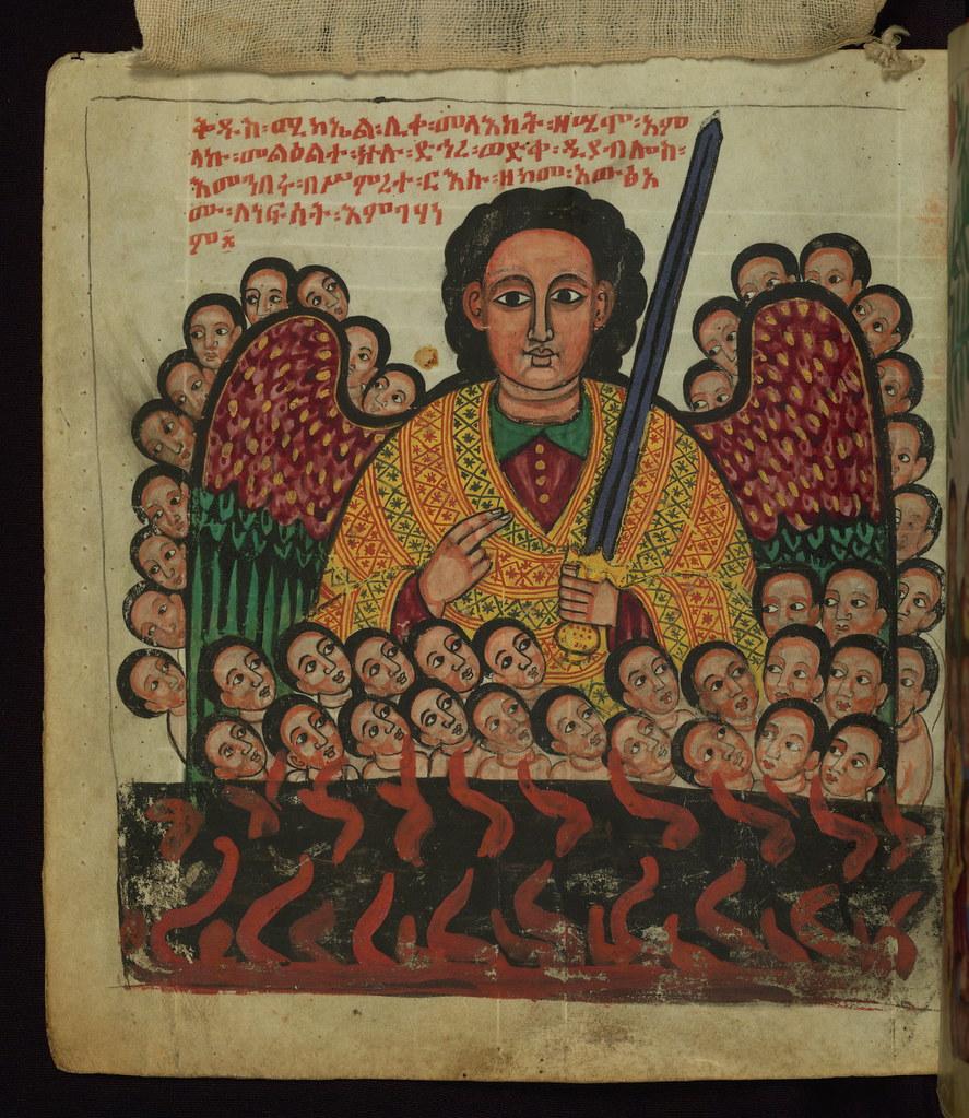 Image result for michael the archangel ethiopian manuscript