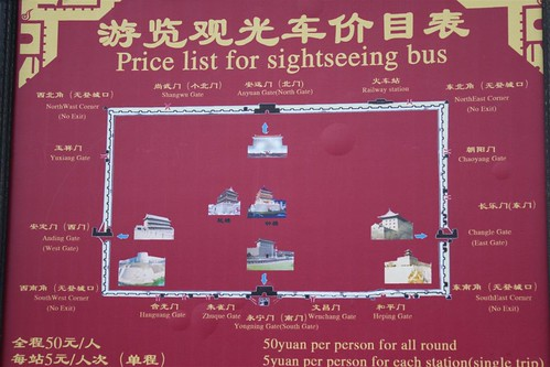 Sighseeing bus takes you around Xi'an wall in China | by michelle.ongsc