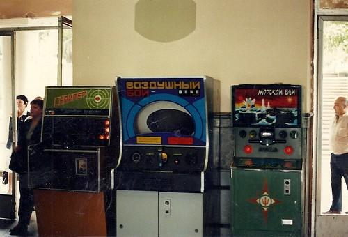 Soviet Pre-Video Games (1986)