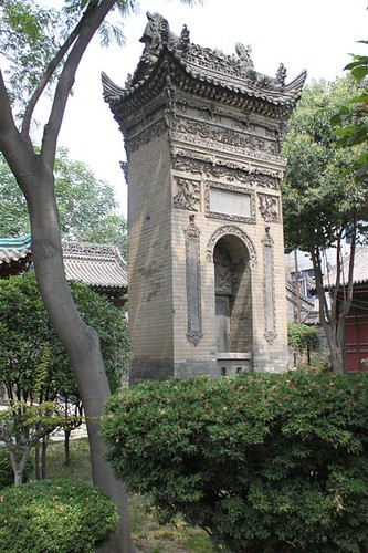 Xi'an Chinese Muslim Mosque in China | by michelle.ongsc