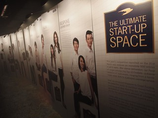 Martell Ultimate Start Up Space | by coolinsights