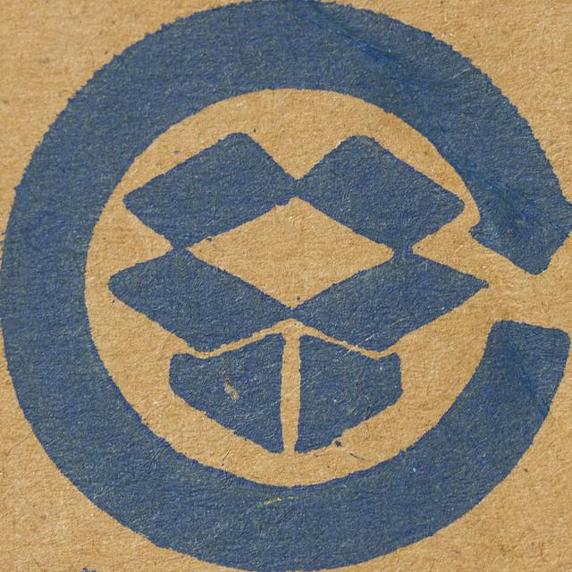 Cardboard Recycles logo