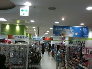 代官山アドレスに100円ショップがオープン | by yto