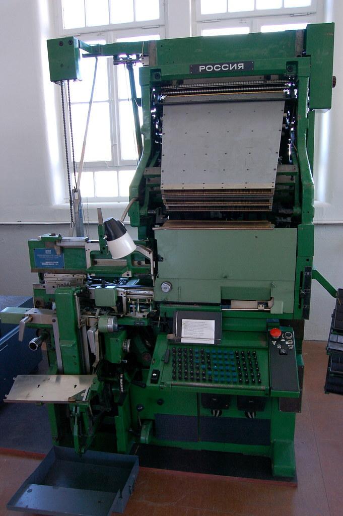 Neotype machine
