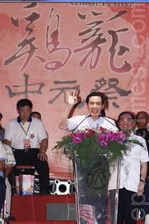 傳承157年 台基隆中元祭遊行展敬天尊祖