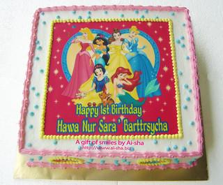 Strange Birthday Cake Edible Image Disney Princess Cake Cupcakes Cookies Funny Birthday Cards Online Bapapcheapnameinfo