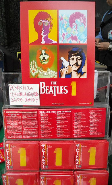 Beatles CD of number 1 hits - promotion in Tokyo