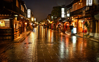 gion district | by David Offf