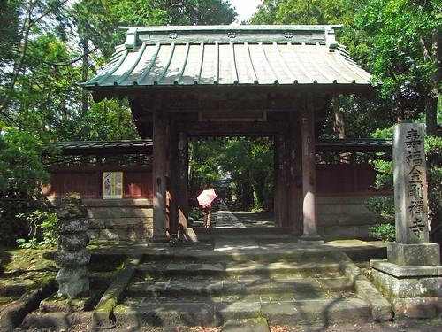 2011/09/17 (土) - 10:30 - 寿福寺 ー 総門