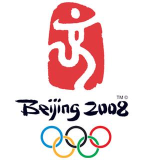 Beijing 2008 Olympic poster