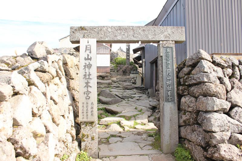 月山山頂神社