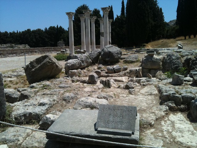 kos or Cos Asclepeion