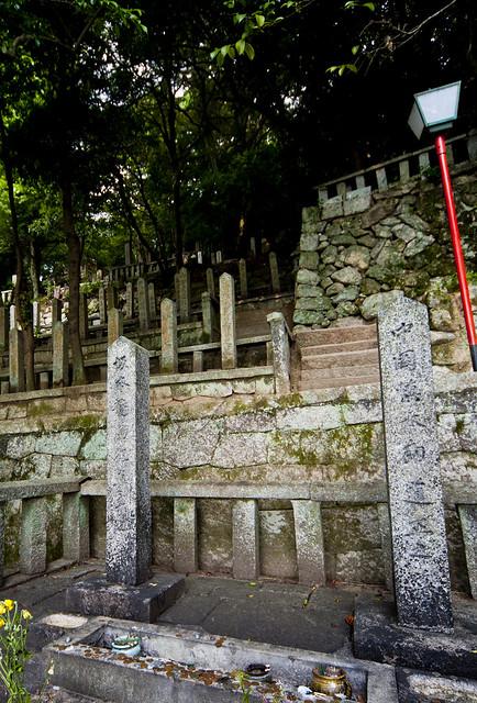 坂本龍馬 中岡慎太郎 墓