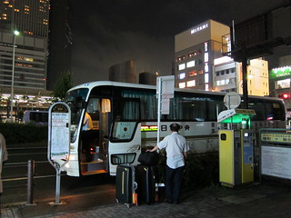 Highway Bus Stop 高速バス乗り場   by Yuya Tamai